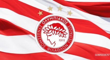 Ανακοίνωση-απάντηση Ολυμπιακού για VAR