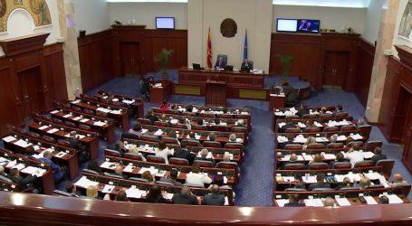 ΠΓΔΜ: Αμετακίνητοι στις θέσεις τους βουλευτές και κόμματα