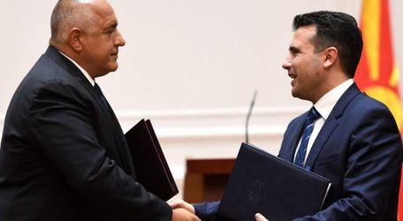 ΠΓΔΜ: Η Βουλή κύρωσε τη Συμφωνία Φιλίας και Συνεργασίας με τη Βουλγαρία