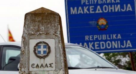 Έτοιμη για την αλλαγή ονόματος η ΠΓΔΜ