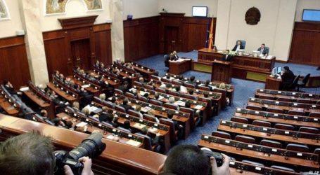 ΠΓΔΜ: Διεργασίες στα κόμματα ενόψει των προεδρικών εκλογών