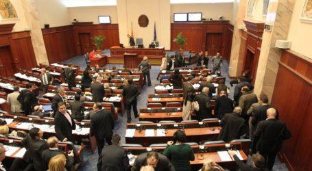 """ΠΓΔΜ: Στην """"Εφημερίδα της Κυβερνήσεως"""" δημοσιεύτηκαν οι αλλαγές στο Σύνταγμα"""