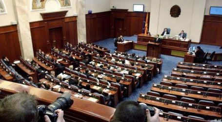 ΠΓΔΜ: Εγκρίθηκαν από την αρμόδια κοινοβουλευτική Επιτροπή οι συνταγματικές τροπολογίες