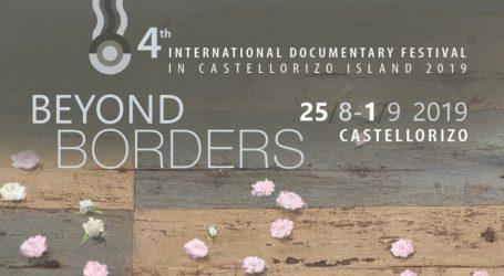Μέχρι σήμερα οι υποβολές συμμετοχής στο Διεθνές Φεστιβάλ Ντοκιμαντέρ «Πέρα από τα Σύνορα»