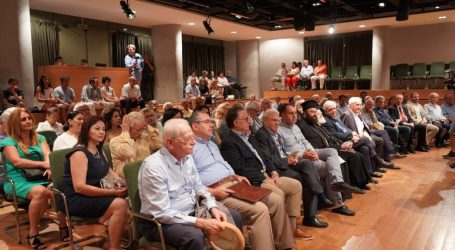 Άρχισε το 9ο Συνέδριο του Παγκοσμίου Συμβουλίου Κρητών