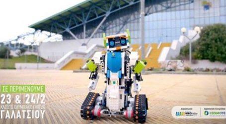 Η Ελλάδα «ψηλά» παγκοσμίως στην Εκπαιδευτική Ρομποτική