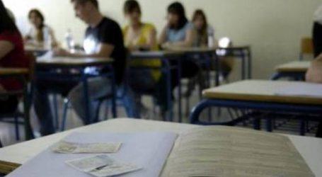 Πώς να νικήσετε το άγχος των εξετάσεων: Συμβουλές σε γονείς και μαθητές