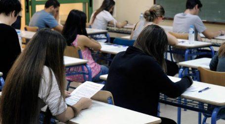 Πανελλαδικές: Έναρξη των εξετάσεων αύριο με τους υποψηφίους των ΕΠΑΛ