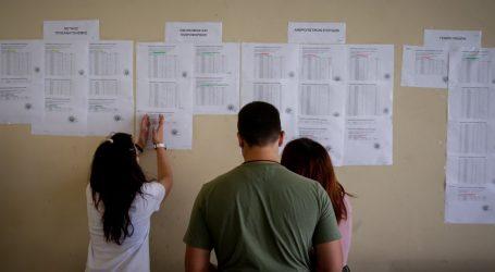 Ανακοινώνονται οι βαθμολογίες των Ειδικών Μαθημάτων για ΓΕΛ και ΕΠΑΛ