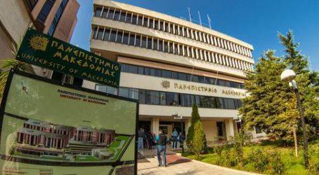 Το Πανεπιστήμιο Μακεδονίας εκπαιδεύει καθηγητές σε πανεπιστήμια της Αφρικής για εξ αποστάσεως εκπαίδευση ατόμων με αναπηρία