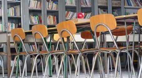 Ποια σχολεία θα είναι κλειστά σήμερα στην Αττική