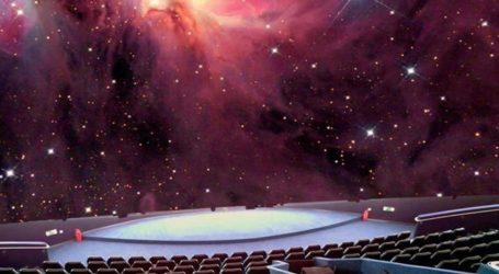 Οι 8 Χριστουγεννιάτικες ψηφιακές παραστάσεις στο Πλανητάριο του Ιδρύματος Ευγενίδου