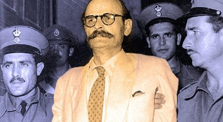 65 χρόνια από την εκτέλεση του Νίκου Πλουμπίδη