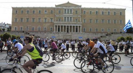 Σήμερα ο 26ος Ποδηλατικός Γύρος Αθήνας