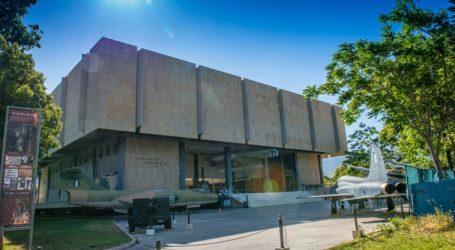 «Βραδιά αφιερωμένη στον παγκόσμιο και ελληνικό κινηματογράφο» στο Πολεμικό Μουσείο