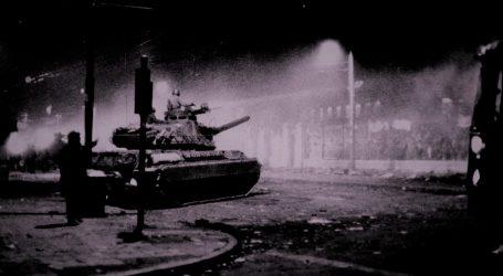 Οι 24 νεκροί των γεγονότων της 17ης Νοεμβρίου 1973