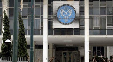 Επίθεση του Ρουβίκωνα με μπογιές στην αμερικάνικη πρεσβεία