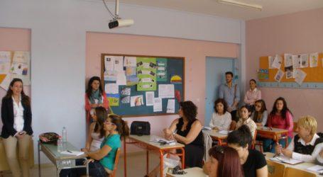 Χανιά: Προγράμματα διά βίου μάθησης από το Πανεπιστήμιο Λευκωσίας