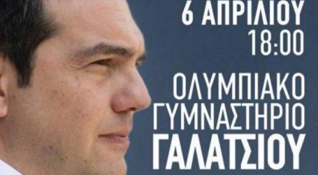 Συνέντευξη Τύπου ενόψει της πανελλαδικής συνάντησης της «Προοδευτικής Συμμαχίας»
