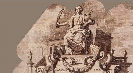 Τριήμερο αφιέρωμα για τον Ρήγα Φεραίο στη Βιέννη