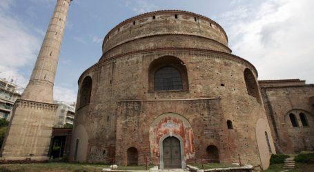 Απρίλιος στα μνημεία της Θεσσαλονίκης