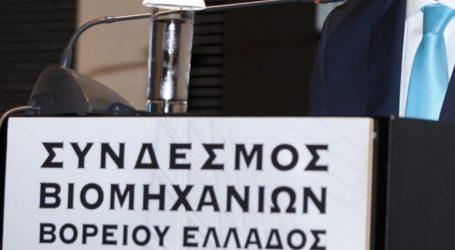 ΣΒΒΕ: Το 70% των μεταποιητικών επιχειρήσεων εκτιμά ότι η Ελλάδα θα βγει από την κρίση το 2025