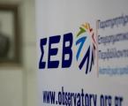 Προτάσεις ΣΕΒ για την αντιμετώπιση του brain drain