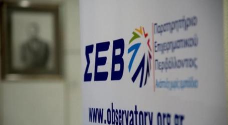 ΣΕΒ: Άμεση μείωση των ασφαλιστικών εισφορών