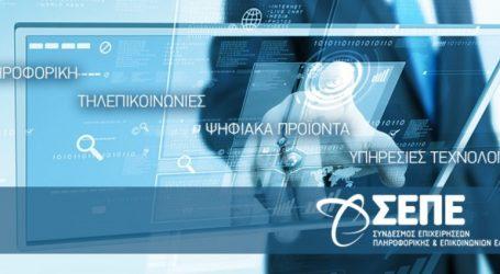 Πρόγραμμα κατάρτισης για 3.000 ανέργους από ΣΕΠΕ