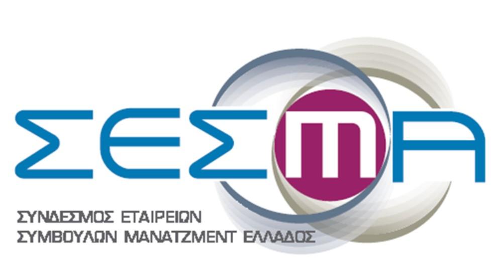 Σύνδεσμος Εταιρειών Συμβούλων Μάνατζμεντ Ελλάδος