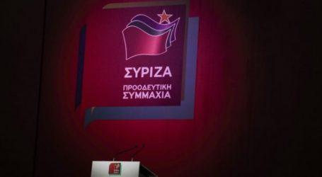 Ανοιχτή Λαϊκή Συνέλευση του ΣΥΡΙΖΑ-Προοδευτική Συμμαχία με τους υποψήφιους βουλευτές Νοτίου Τομέα Β' Αθηνών