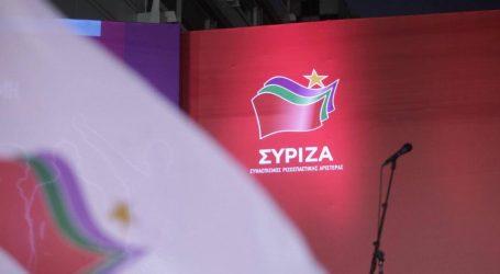 Επικαιροποιημένος κατάλογος υποψηφιοτήτων του ΣΥΡΙΖΑ-Προοδευτική Συμμαχία