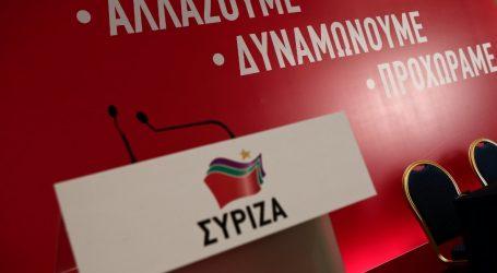 ΣΥΡΙΖΑ: Μέτρα στήριξης και υγειονομικής προφύλαξης για την ΕΛ.ΑΣ
