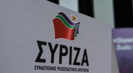 ΣΥΡΙΖΑ: Η Ελλάδα θα είναι απούσα από το Βερολίνο με αποκλειστική ευθύνη της κυβέρνησης Μητσοτάκη