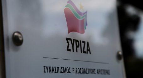 Novartis | ΣΥΡΙΖΑ: Θα αποφασίσει ο Μητσοτάκης εάν η υπόθεση είναι σκάνδαλο ή πολιτική σκευωρία;