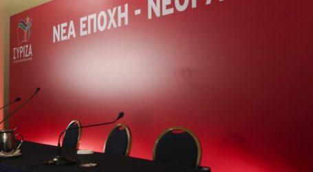 Κουμουνδούρου: Σεβόμαστε τη λαϊκή ετυμηγορία – Κύριος εκφραστής των αριστερών, προοδευτικών και δημοκρατικών δυνάμεων ο ΣΥΡΙΖΑ