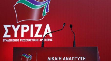 ΣΥΡΙΖΑ: Τελικά, το μόνο που σπανίζει στη νέα κυβέρνηση Μητσοτάκη, είναι οι γυναίκες
