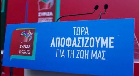 ΣΥΡΙΖΑ-Προοδευτική Συμμαχία: Επικαιροποιημένη λίστα υποψηφίων