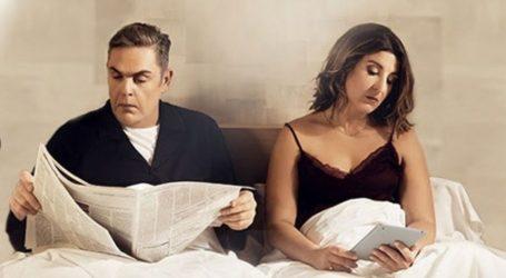 «Σκηνές από έναν γάμο» με Αντώνη Λουδάρο και Παυλίνα Χαρέλα