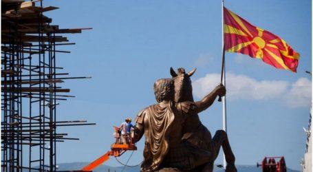 ΠΓΔΜ: Απορρίφθηκε αίτημα που αμφισβητούσε τη νομιμότητα του δημοψηφίσματος