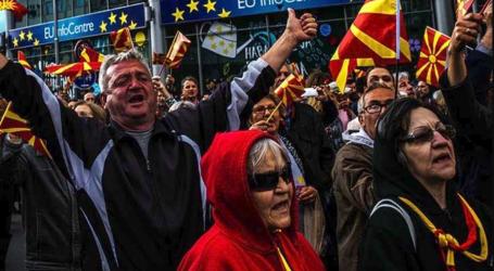 Συγκέντρωση στα Σκόπια με αίτημα την μη αλλαγή της ονομασίας της χώρας