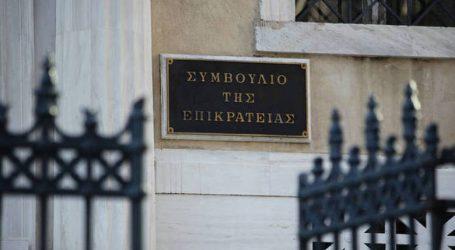 Προσφυγή στο ΣτΕ κατά της μεταβίβασης αρχαιολογικών και άλλων ακινήτων στην ΕΤΑΔ