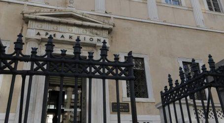 ΣτΕ: Αντισυνταγματικές βασικές διατάξεις του νόμου Κατρούγκαλου