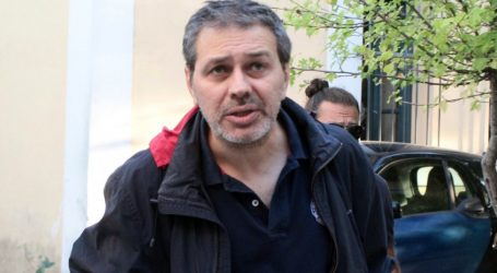 Συνελήφθη ο Χίος