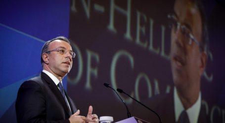 Συνέδριο Capital Link: Ο Σταϊκούρας διαβεβαίωσε ότι δεν αλλάζουν οι στόχοι για τα πρωτογενή πλεονάσματα