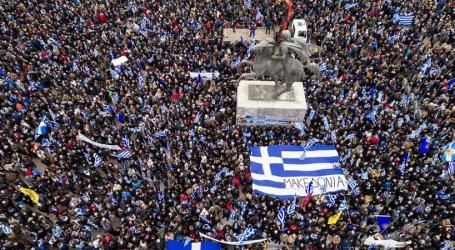 Συλλαλητήριο Αθήνας: Αναμένεται τριπλάσια προσέλευση απ΄ ότι στη Θεσσαλονίκη