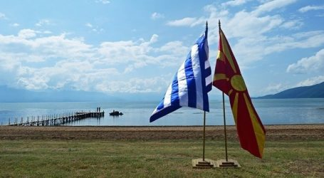 Εποικοδομητική η 3η Συνάντηση της Μεικτής Διεπιστημονικής Επιτροπής Εμπειρογνωμόνων Ελλάδας- Βόρειας Μακεδονίας