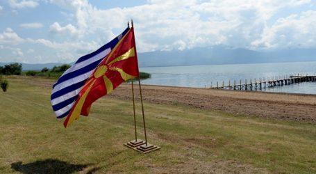 """""""Η Συμφωνία των Πρεσπών αναδεικνύει την Ελλάδα ως πυλώνα σταθερότητας στην περιοχή"""""""