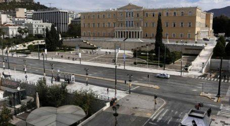 Διακοπή κυκλοφορίας στο Σύνταγμα σήμερα και αύριο