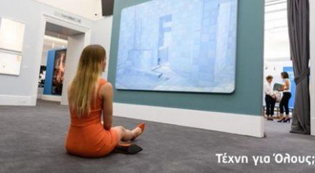 Στο Μουσείο των Ηρακλειδών εκδήλωση – συζήτηση με θέμα: Τέχνη για Όλους; (18/05)